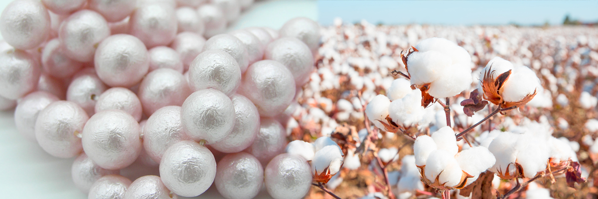 What is cotton-pearl and why do I like it?